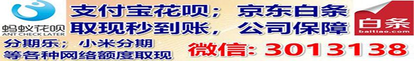 """所有IC人注意!2020""""张江康桥杯""""长三角集成电路技能大赛重磅回归"""