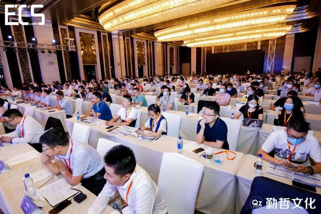 ECS 2020第二届中国电子通信与半导体CIO峰会圆满落幕