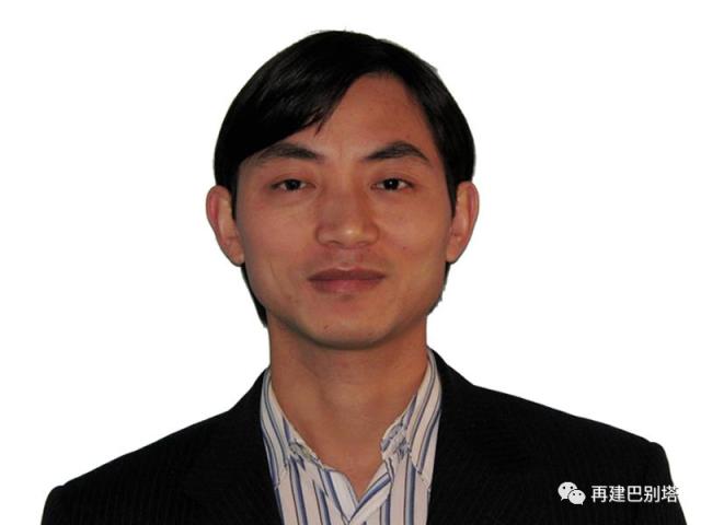邵国松黄琪:人工智能中的隐私保护问题