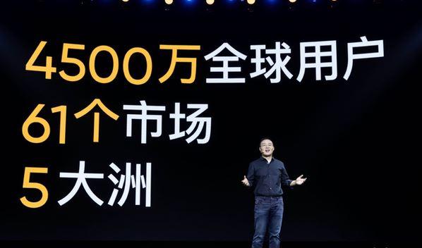 发布百元档5G手机,realme徐起称要做5G先锋普及者