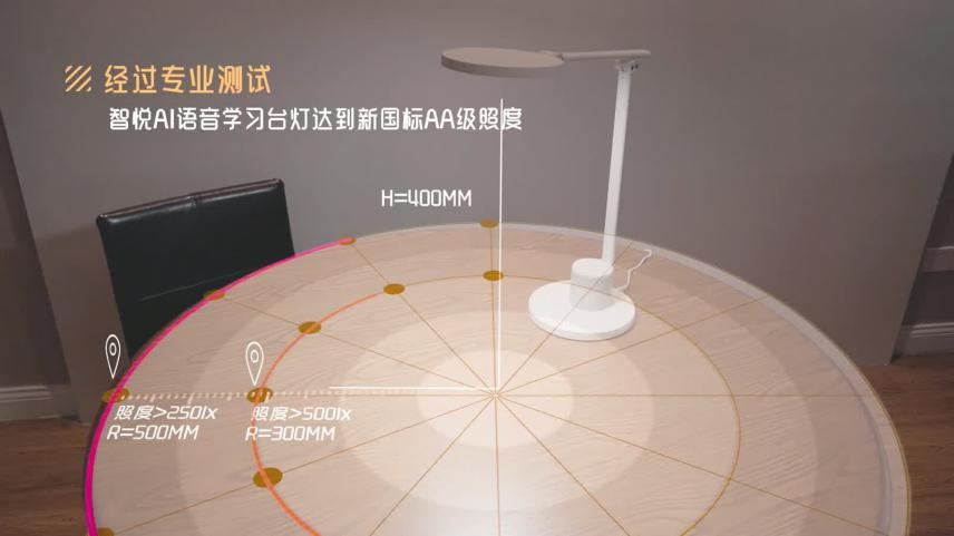 新生报到,鸿雁智悦AI语音学习台灯来了