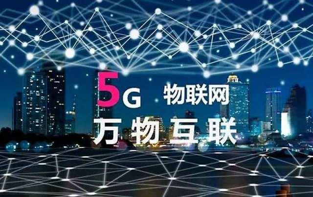 涨知识了,大国博弈的科技战争到底在争什么,AI和5G技术是关键