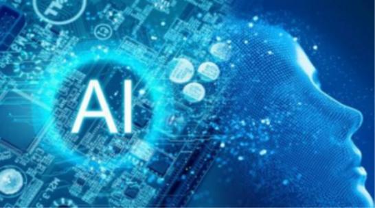 华之术用人工智能为美业赋能
