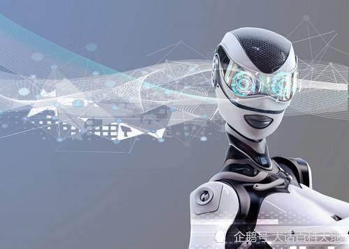 人工智能,将助力机器人健康成长