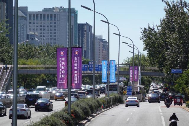 北京将建人工智能创新发展试验区