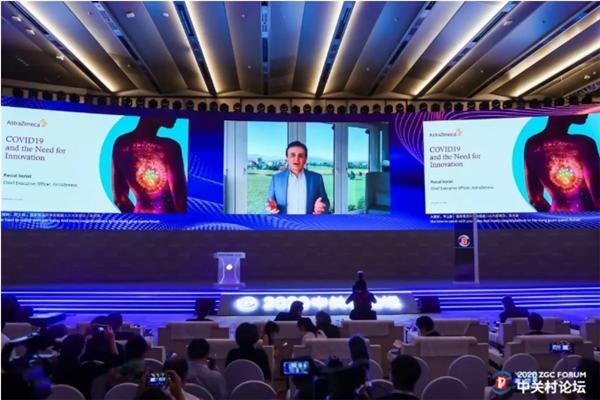 """2020中关村论坛开幕,全球科技领袖汇聚,给出关于未来的""""参考""""答案"""