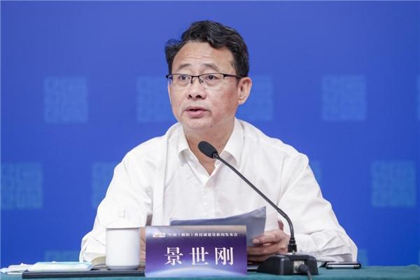第八届中国(绵阳)科技城国际科技博览会将在四川绵阳召开