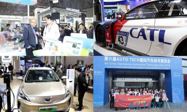 2021 中国(广州)汽车测试测量技术展览会将在汽车城广州举办