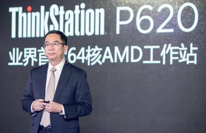联想首款64核工作站ThinkStation P620登陆中国市场