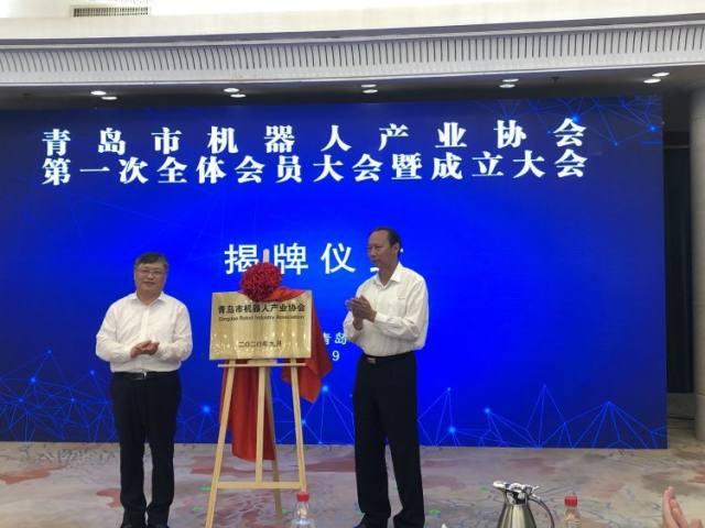 """青岛机器人产业协会成立 让""""机器人-青岛造""""成为青岛新名片"""