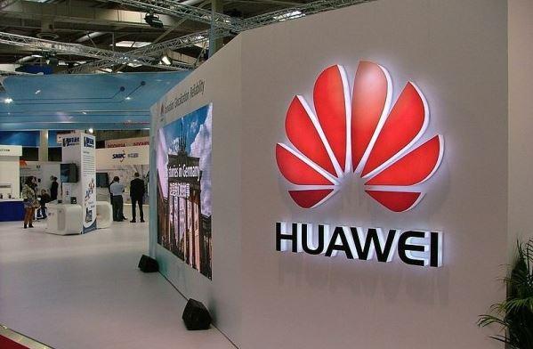 华为在国内正加大力度投资芯片创企,培养供应链