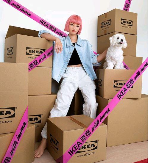 宜家家居(IKEA) 新广告弃用真人演员,邀请虚拟网红当模特儿