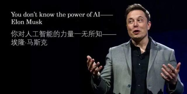 """""""奇点时刻""""来临,人类将同AI融合成新智能人,但要防备纯AI进化"""