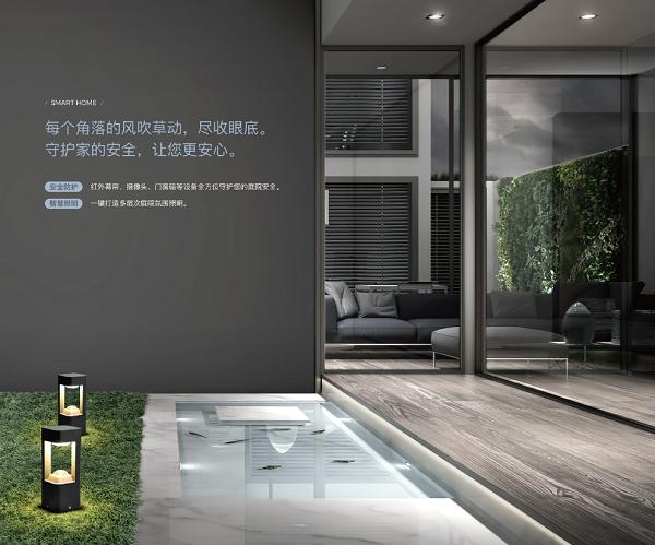 鸿雁物联网大厦今日正式启用 3000平体验馆成杭州智慧生活新地标