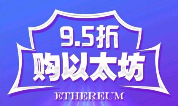 以太坊(ETH) Anonymous场外交易平台优势