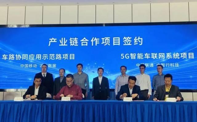 南京首家区级软件和人工智能产业联盟成立
