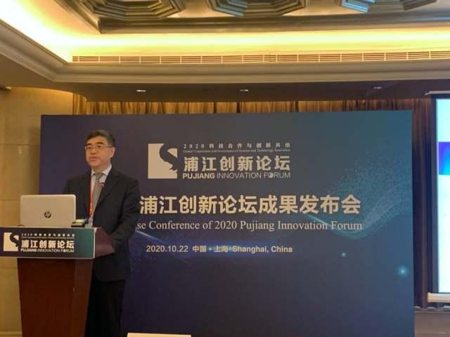 报告:中国以开放姿态推动人工智能国际合作