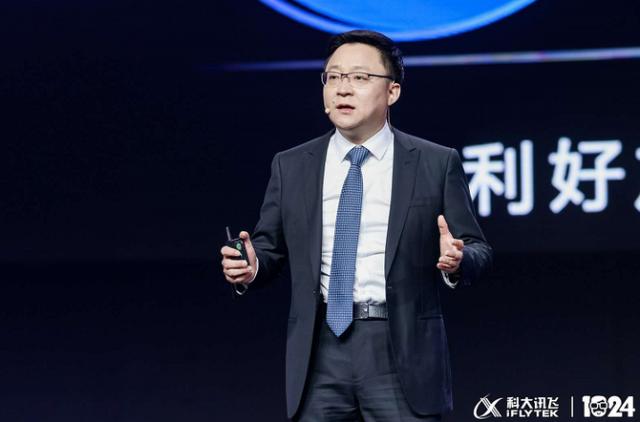 科大讯飞刘庆峰:未来属于掌握了A.I.的人类