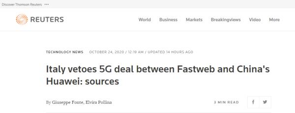 外媒:意大利阻止本国电信集团Fastweb与华为签署5G协议