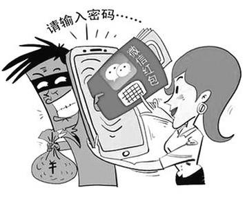 怎么破解微信密码 如何盗取别人微信密码不被发现