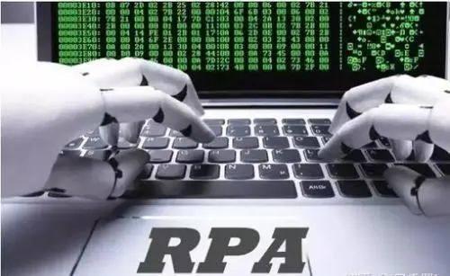 替代人类脑力劳动,RPA是人类历史上又一次里程碑式变革?