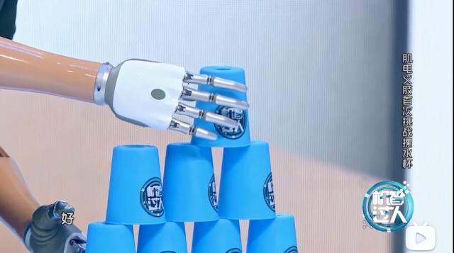 想不到吧,AI技术正在人类想象力边缘疯狂试探!