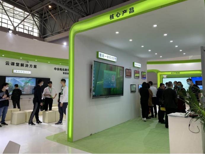 安道教育展现第78届中国教育装备展示会,引领智慧教育新格局