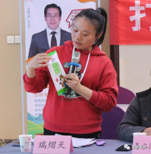 激发乡村新活力!河北易县举办农产品品牌提升交流会