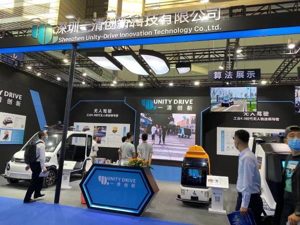 第二十二届高交会 IT展6大亮点展区火爆亮相,硬科技展示精彩连连