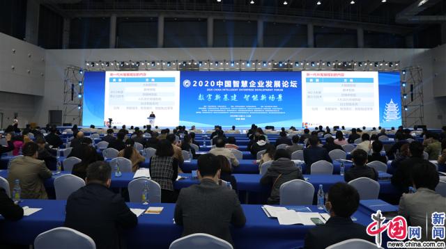 潘云鹤院士:大力推进实体经济和人工智能深度融合