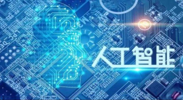 人工智能的发展,普通人何去何从,会无工可作吗?
