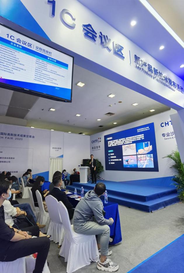 矽赫科技发布智能光电精品,助力国家新基建智能产业