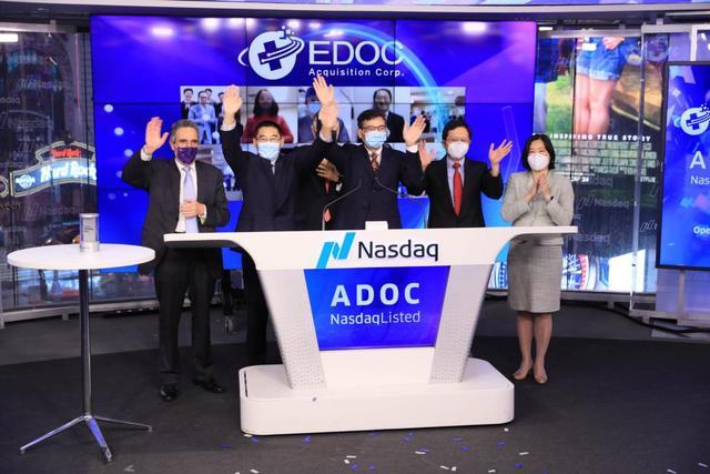 Edoc纳斯达克成功上市,数字医疗旗舰扬帆出海