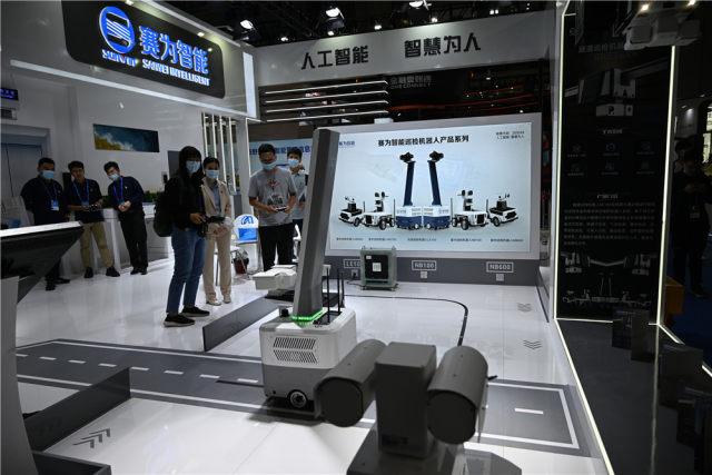 赋能美好生活人工智能应用在中国加速落地