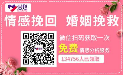 广州爱燃知心教育咨询有限公司可靠吗 挽回爱情有效途径