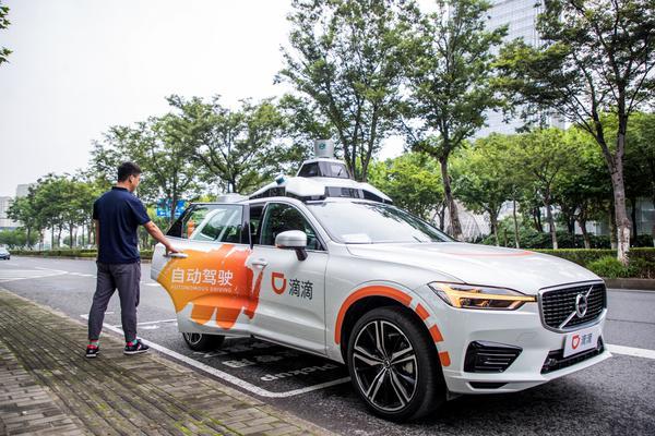 滴滴:2030年计划实现完全自动驾驶