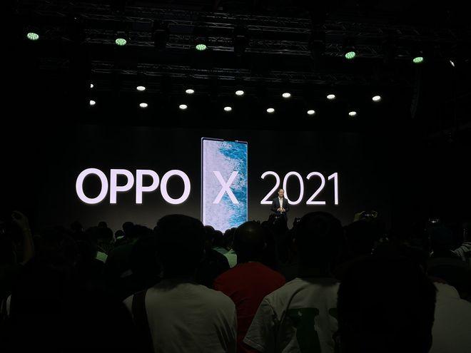 OPPO发布X2021卷轴屏概念机:屏幕尺寸6.7-7.4英寸 彩球坊
