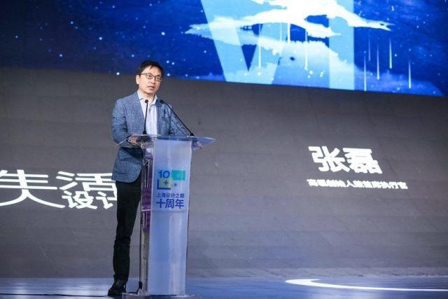 上海正筹办创新创意设计研究院,培养AI时代设计人才
