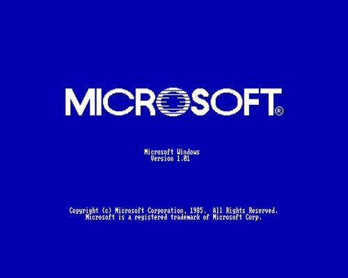 Windows系统今天35岁了,千里之行始于足下_新霸达场站