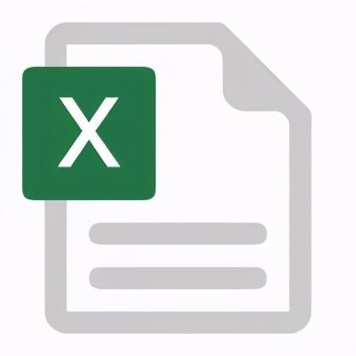 小技巧|你确定你很会Excel吗?