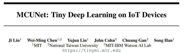 MIT韩松团队开发全新微型深度学习技术MCUNet-符印巨树