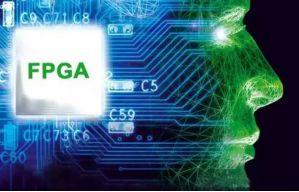 紫光同创:28nm级FPGA芯片预计2020年推出样片-阿道夫小宇