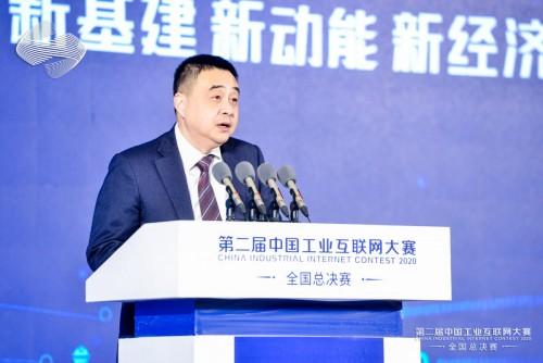 工业互联网巅峰之战 第二届中国工业互联网大赛全国总决赛余杭开赛