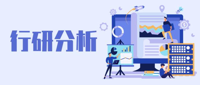 调研:2020中国与全球企业AI应用现状及措施