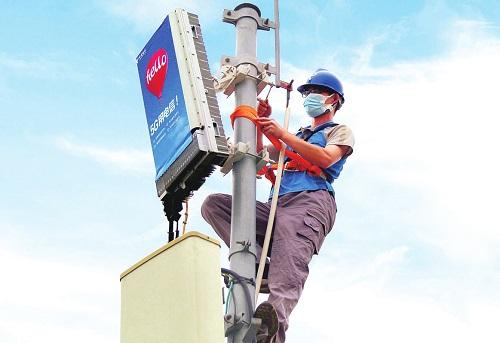 """建5G:""""两手抓""""实现全省5G规模商用"""