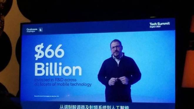 高通总裁:希望与华为5G旗舰上合作,但需要许可-瞳孔放大片