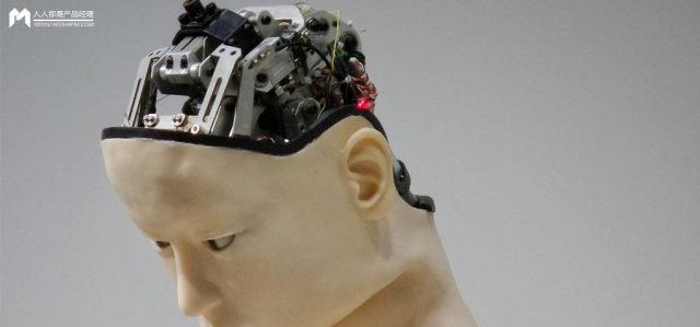 AI产品经理的入门必修概念篇
