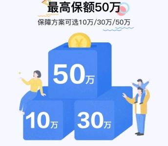 苏宁金融旗下苏宁保险上线苏小宝重疾险 首月0元开启