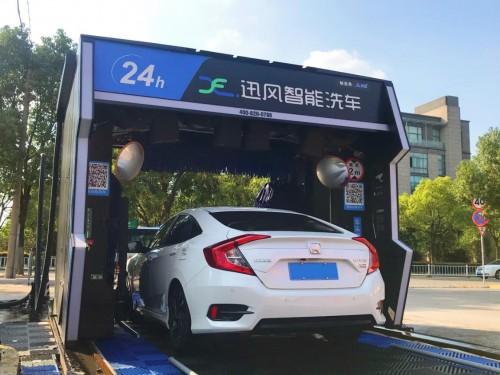 迅风智能洗车:用智能化技术解决传统洗车行业痛点,赋能洗车行业发展