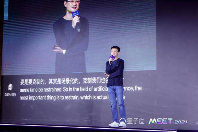 小冰CEO李笛:人工智能发展需讨论边界,场景化克制是关键